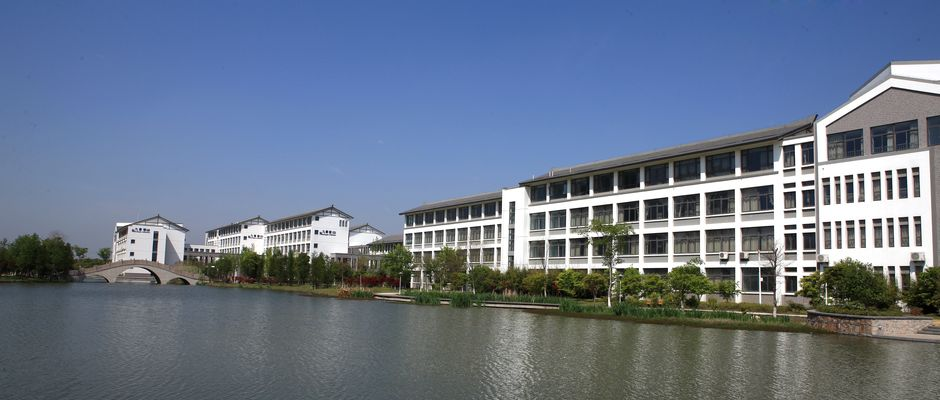 Changshu_Institut_fuer_Technologie